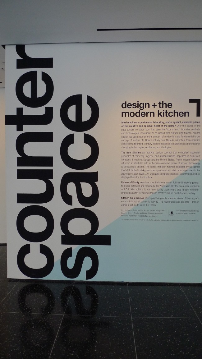 Welcome to the exhibit. Intelligent text tells the story of the development of the modern kitchen.